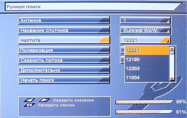Gs 8306 настройка на спутник