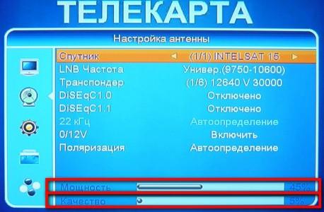 sat-tv_9