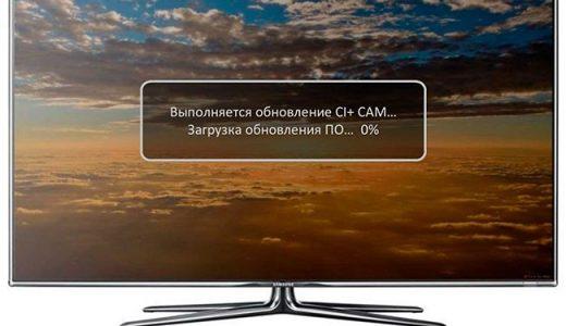 tv-menu-2