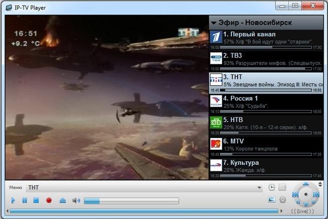 1343565909_ip-tv_player